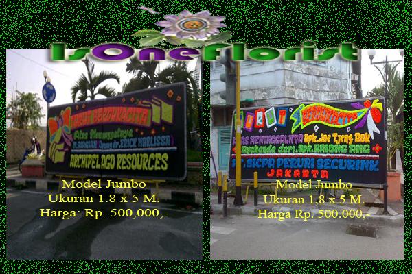 """""""Bunga Papan di Tanjung Balai"""""""